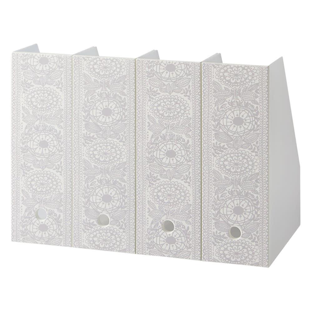 Finlayson/フィンレイソン 樹脂製ファイルケース4個組 ワイド (イ)タイミ(グレー)