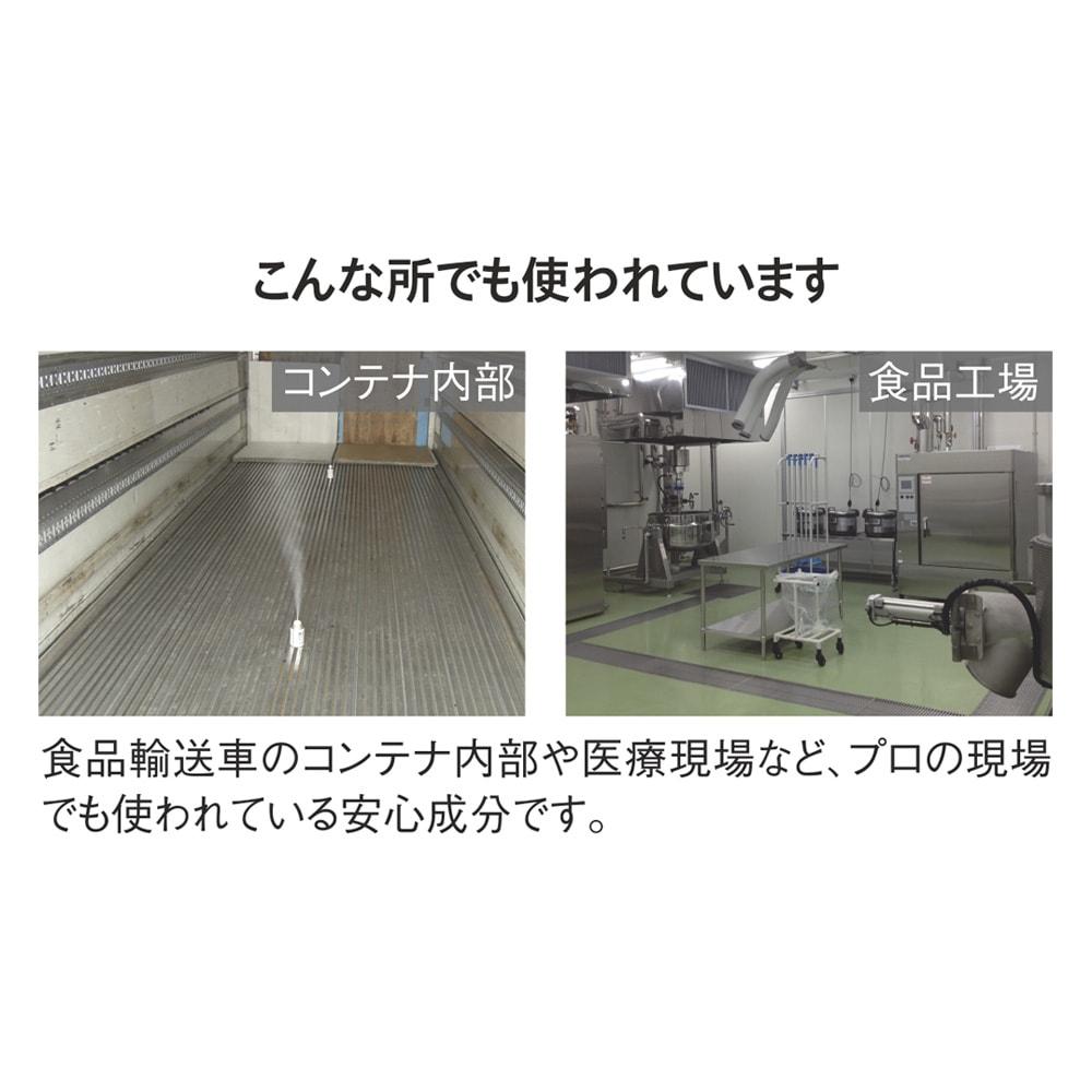 カビ阻止ジェットセット(エアコン用2本・バスルーム用2本) 業務用としても導入されている成分を使用。ご家庭のカビ対策にぜひ。