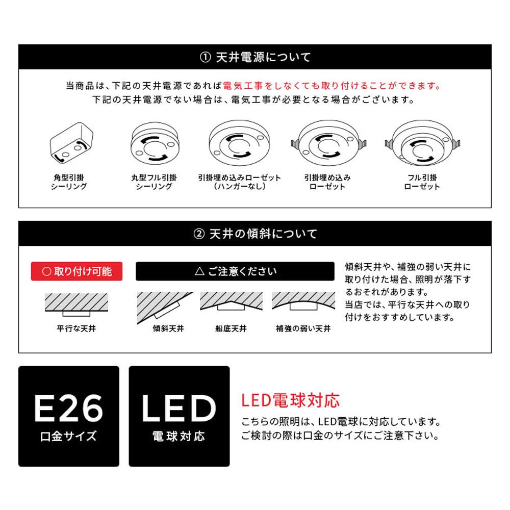 1灯ペンダントライト  ブテイユ・ファー ARC-B031