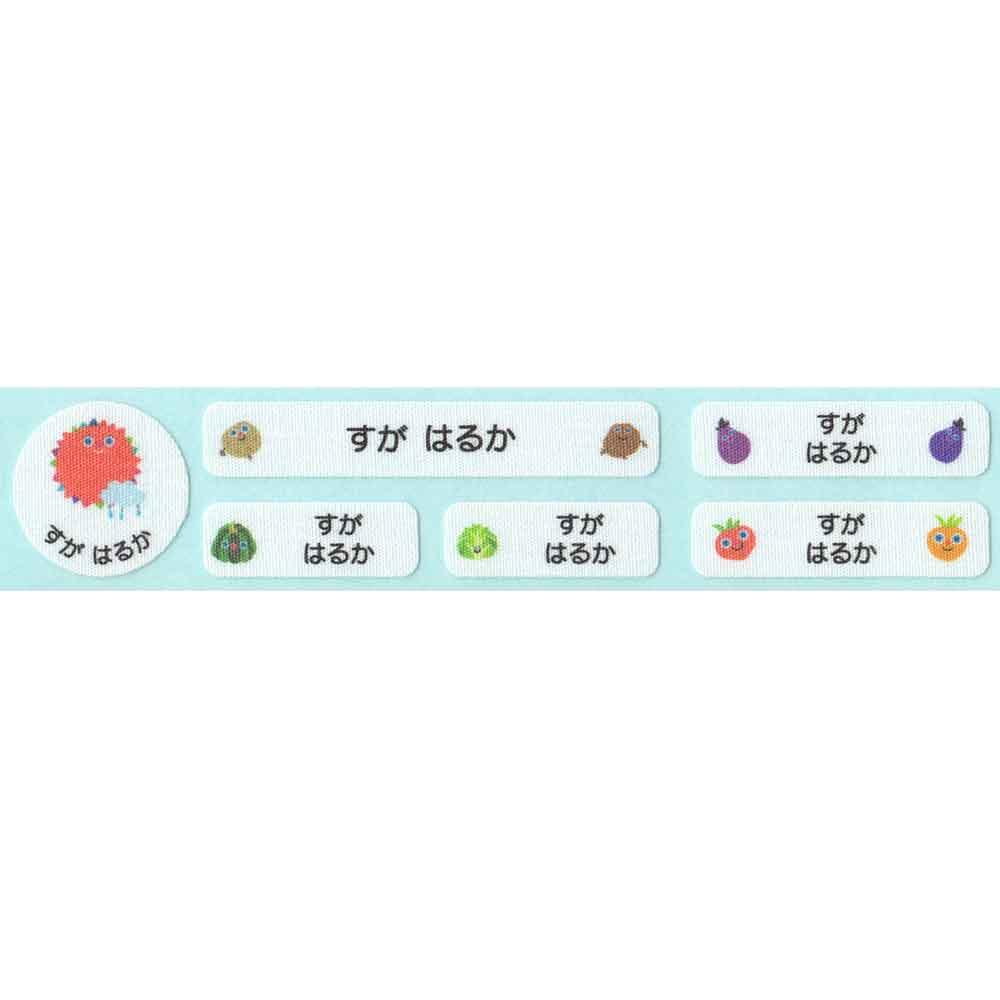【ネームオーダー】お名前コットンテープ ソルビィ (ア)ほくほく畑