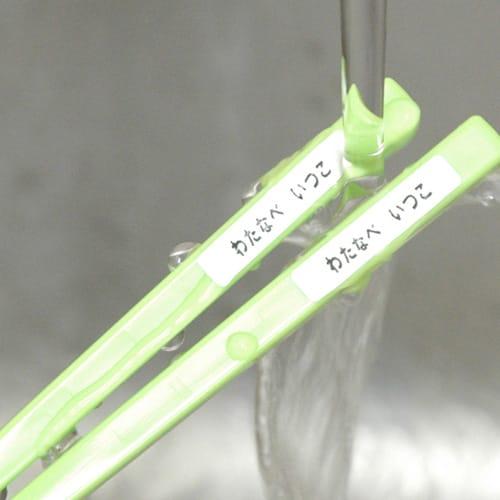 【ネームオーダー】カラフルお名前シール(計1008ピース) 撥水タイプは水に強いので、ランチグッズにも最適
