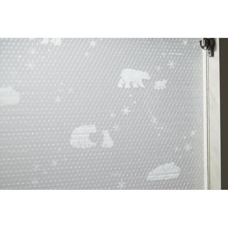 すりガラス用マドピタシート (ウ)シロクマ