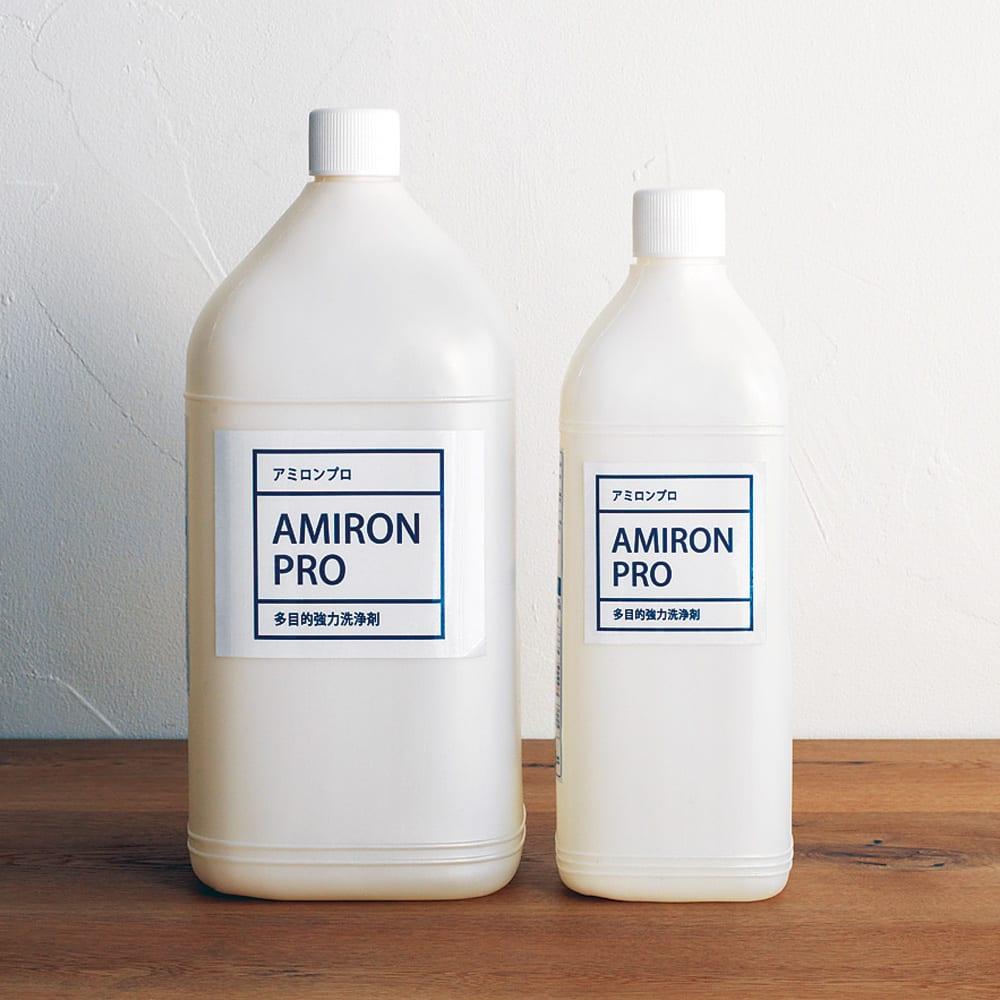多目的洗剤 アミロンプロ(ホワイトラベル) お徳用5Lセット 洗濯洗剤・台所洗剤