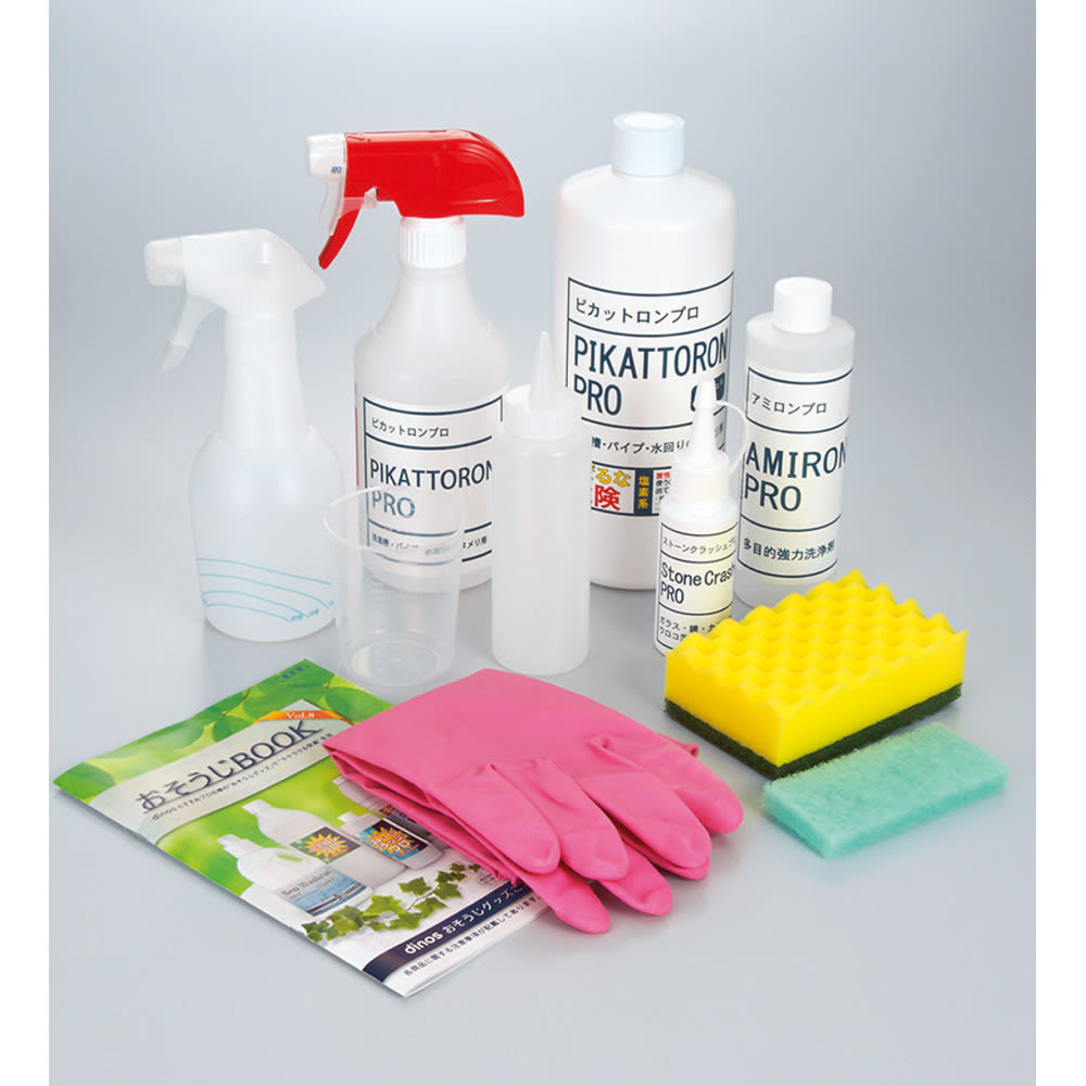 業務用洗剤 いいとこ取り3点セットプロ ミニ(お試し)3点セット ホワイトラベル ホワイト 洗濯洗剤・台所洗剤