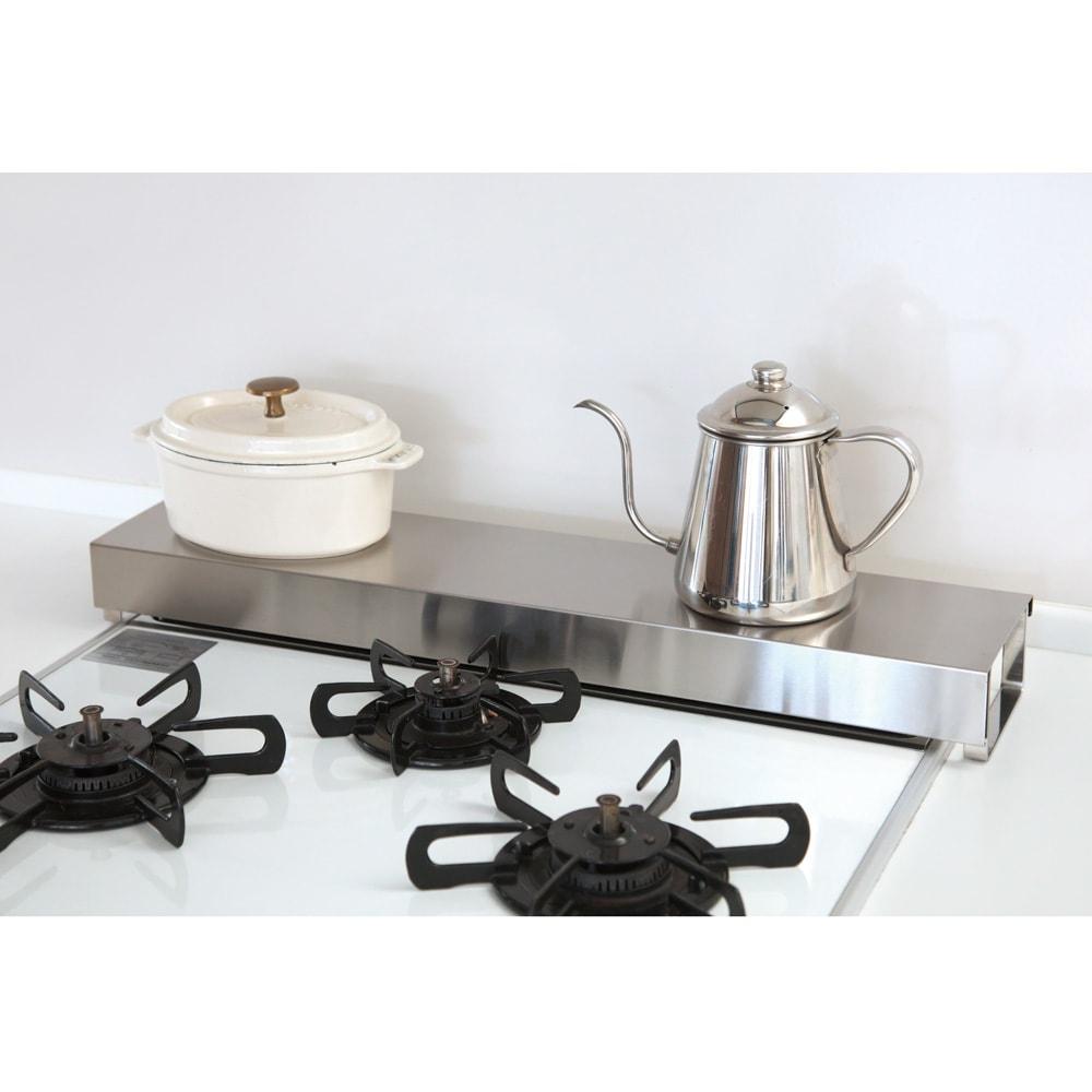 鍋が置ける排気口カバー コンロ幅75cm用 排気口を汚れからガード。