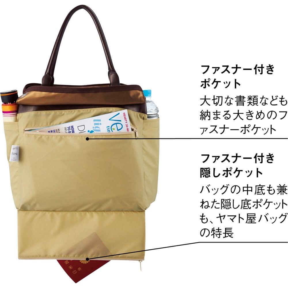 ヤマト屋 うすかるトートバッグ (イ)内側 バックの内側にたくさんのこだわりが!