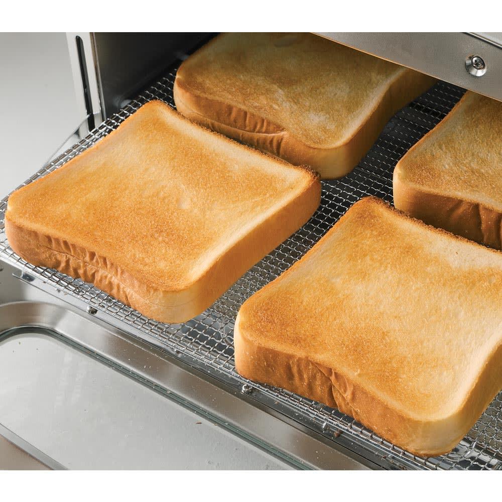 アラジン グリルアンドトースター トーストは4枚一度に焼けます。