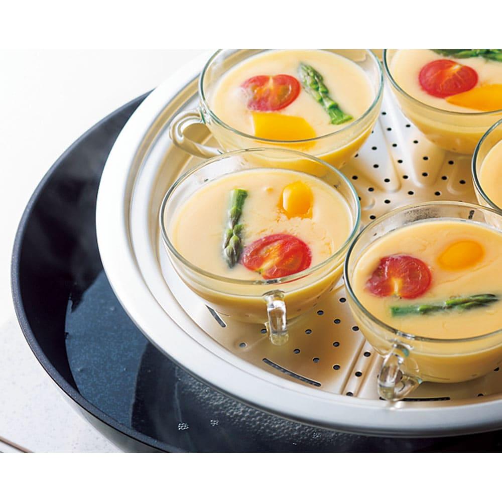 ウー・ウェンパン プラス フルセット 径24cm IH用 茶碗蒸し フタに高さがあるので、深めの茶わん蒸しも上手に蒸し上がります。