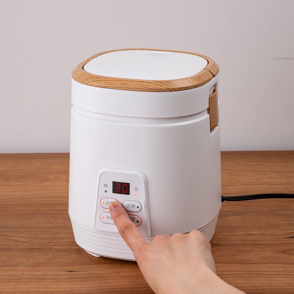 ミニライスクッカー 0.5~2合が炊飯できます! ワンタッチの簡単操作