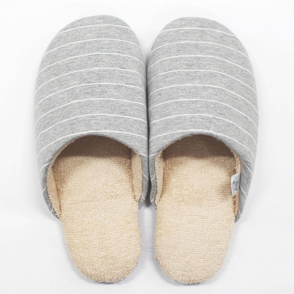 東洋紡「銀世界®」使用 抗菌スリッパ ソフティ2 色とサイズが選べる2足組 (ス)Mグレーボーダー