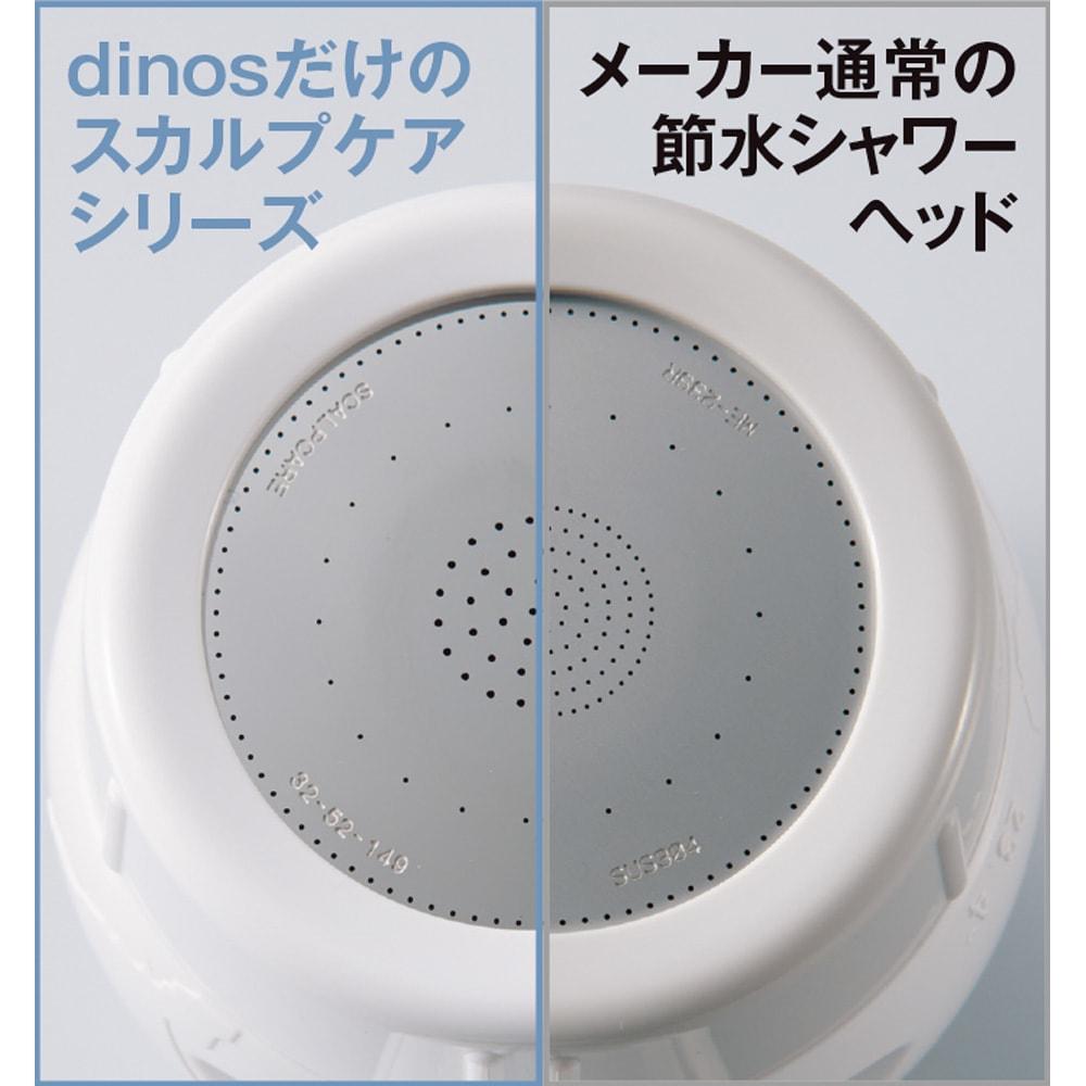 節水シャワーヘッド3Dアース 手元ストップ・抗菌モデルPRO[プロ] 頭皮を心地よく刺激。 メーカー通常モデルより、中心部の力強い水流が特徴です。