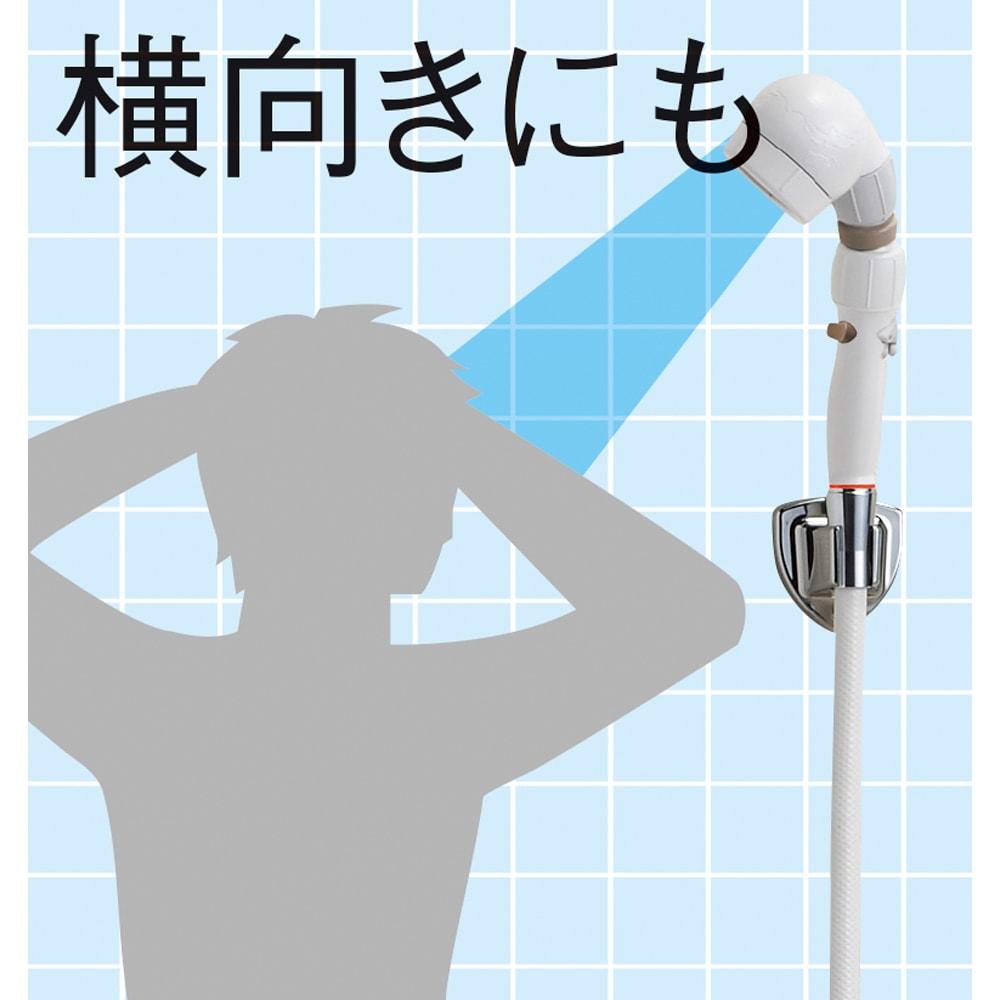 節水シャワーヘッド3Dアース 手元ストップ・抗菌モデルPRO[プロ] 壁面フックにシャワーを固定したまま、ヘッドが上下90度、左右360度回転。好みの角度で使えるので、首や背中を洗うとき、両手でペットを洗うときにも便利です。