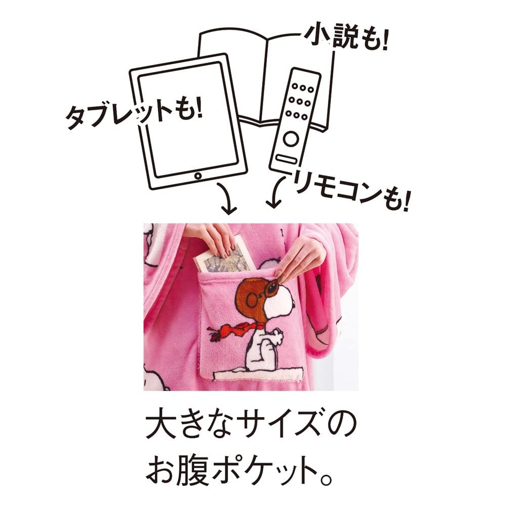 カングルー スヌーピーブランケットウェア(着る毛布)