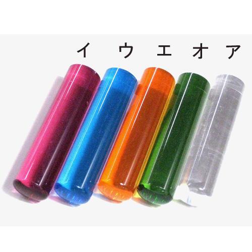 色が選べるメタクリル印鑑・同色3本セット(実印・銀行印・認印)