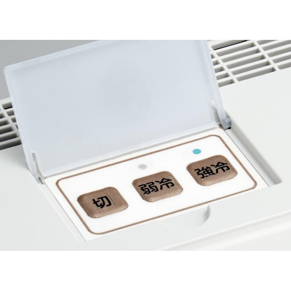 ベッドサイド冷蔵庫 強冷(5℃)・弱冷(15℃)をスイッチ一つで選択可能。冷えすぎの冷たい飲み物が苦手な方には弱冷がおすすめです。適温ですぐ飲みやすい飲み物をいつでも提供出来ます。