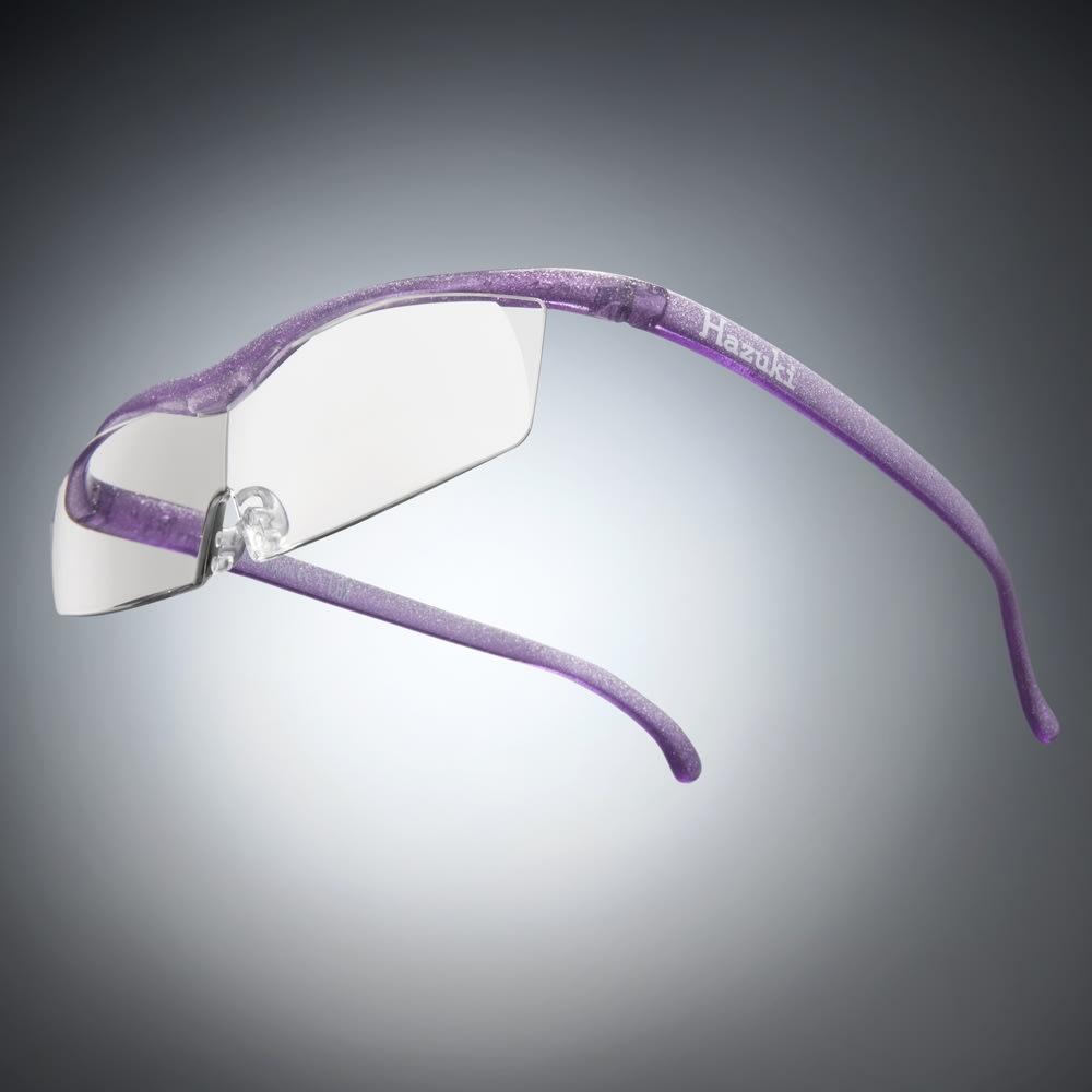 眼鏡型拡大鏡 ハズキルーペ コンパクト 1.6(ブルーライトカット 35% クリアレンズ) (ケ)ニューパープル