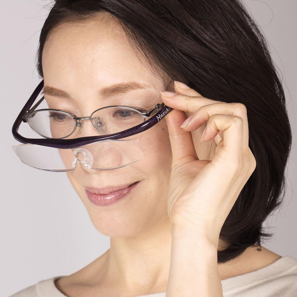 眼鏡型拡大鏡 ハズキルーペ コンパクト 1.6(ブルーライトカット 35% クリアレンズ) 眼鏡の上からかけられる、しなやかで丈夫なフレーム