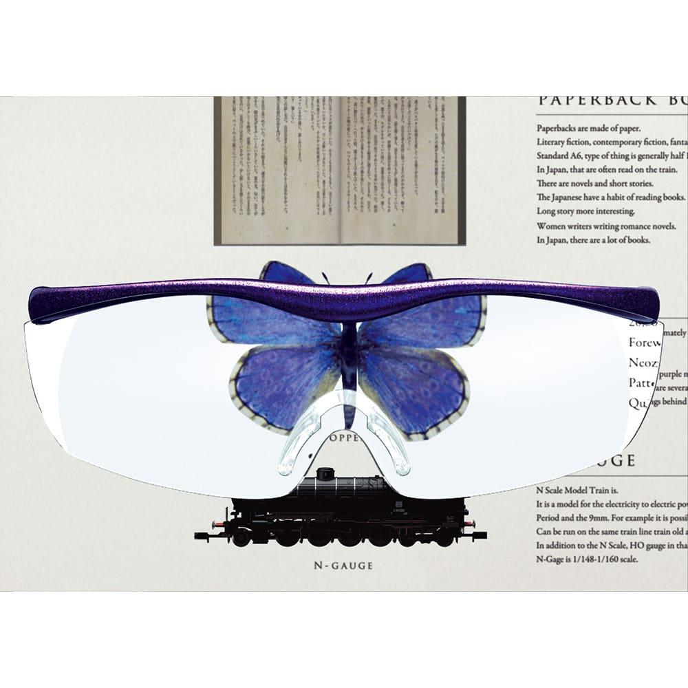 眼鏡型拡大鏡 ハズキルーペ ラージ1.6(ブルーライトカット35%  クリアレンズ) (イ)パープル ※見え方には個人差があります。拡大イメージ