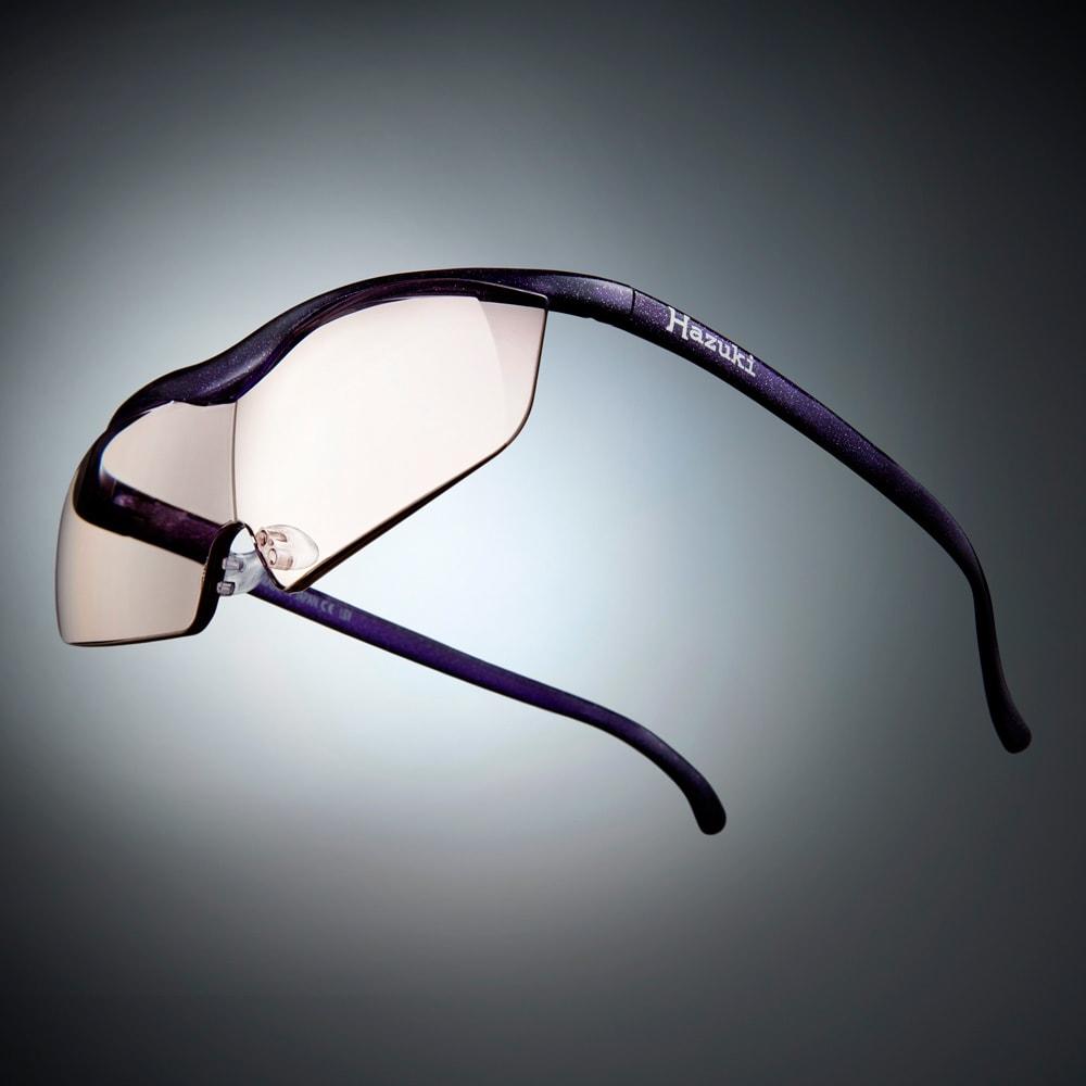 眼鏡型拡大鏡 ハズキルーペラージ1.6(ブルーライトカット55% カラーレンズ) (イ)パープル※フレーム色見本
