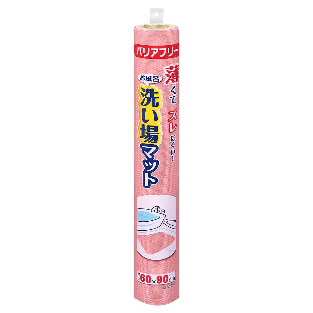お風呂洗い場マット (ア)ピンク