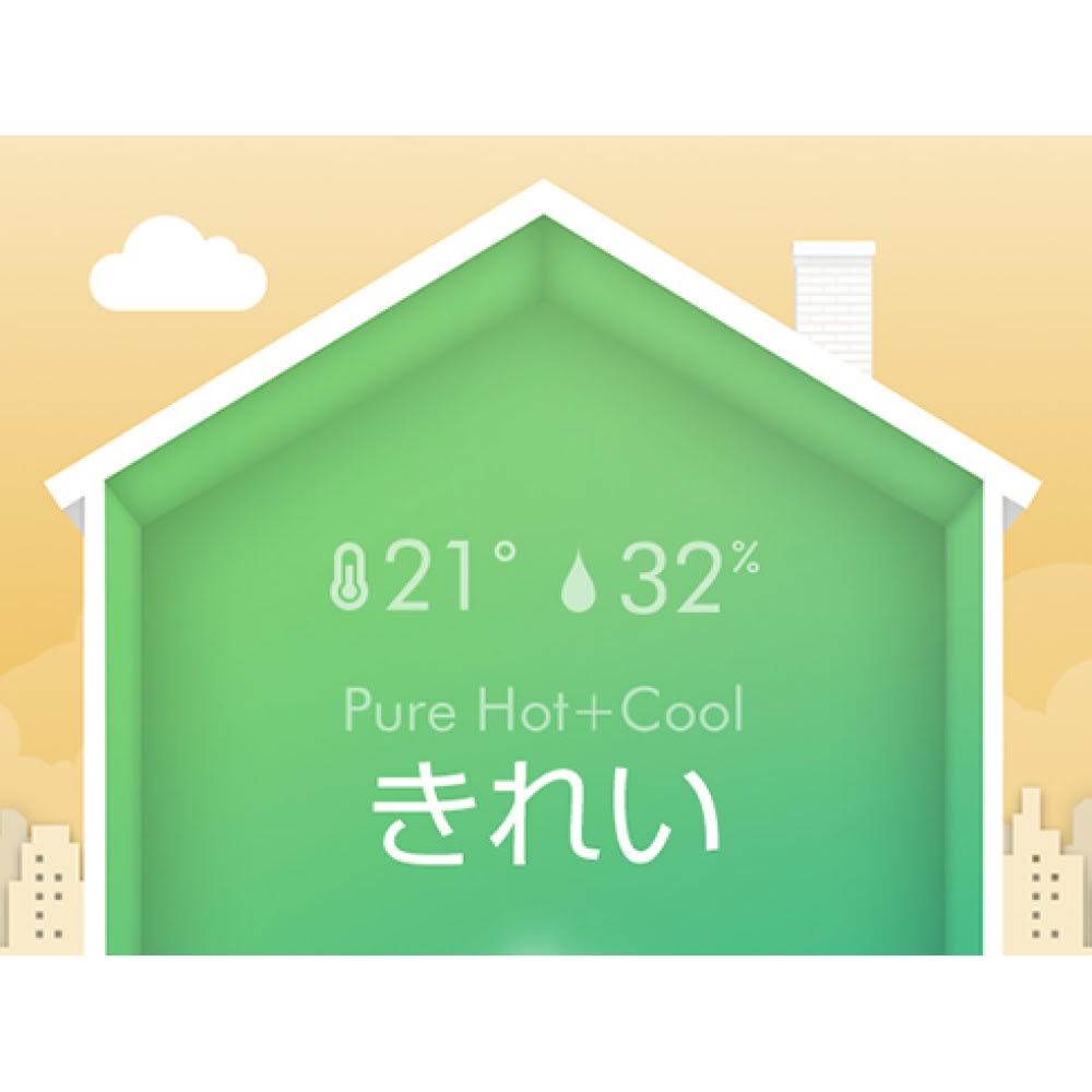 dyson/ダイソン 空気清浄機能付きファンTP03 スマートフォンアプリとの連動も可能。お部屋の空気の状況をお知らせしてくれます。