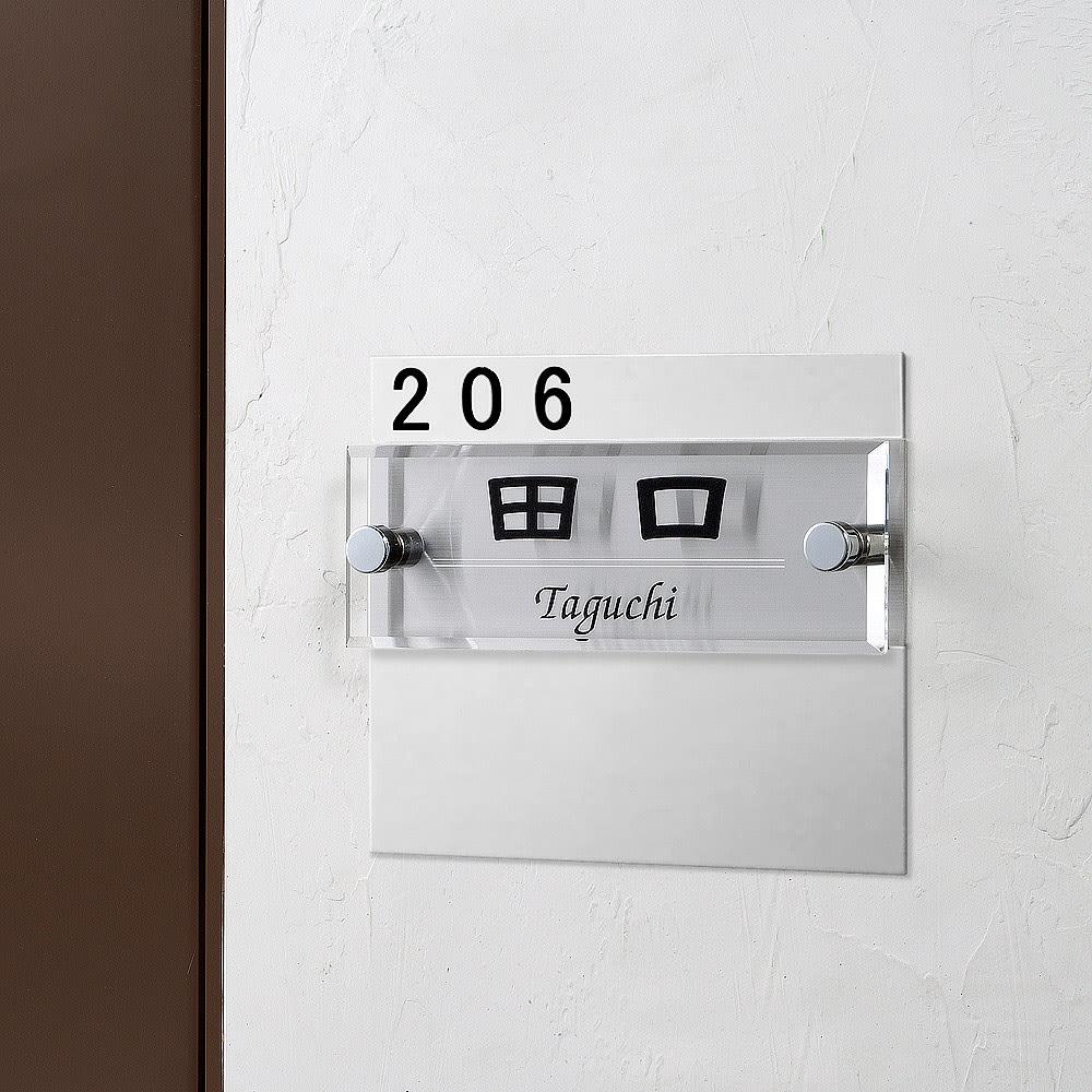 アクリル&ステンレス表札 マンションタイプ (エ)ライン柄(シルバー)。ご自宅のマンションユニットに取付ができます。