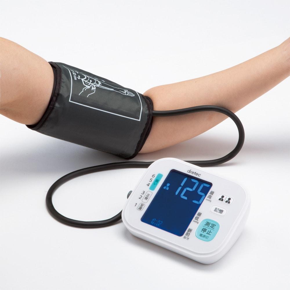 上腕式血圧計 より正確に測れる上腕式