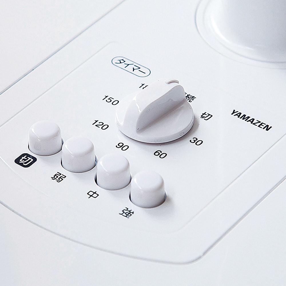 扇風機ボタン式 分かりやすく押しやすい操作部。