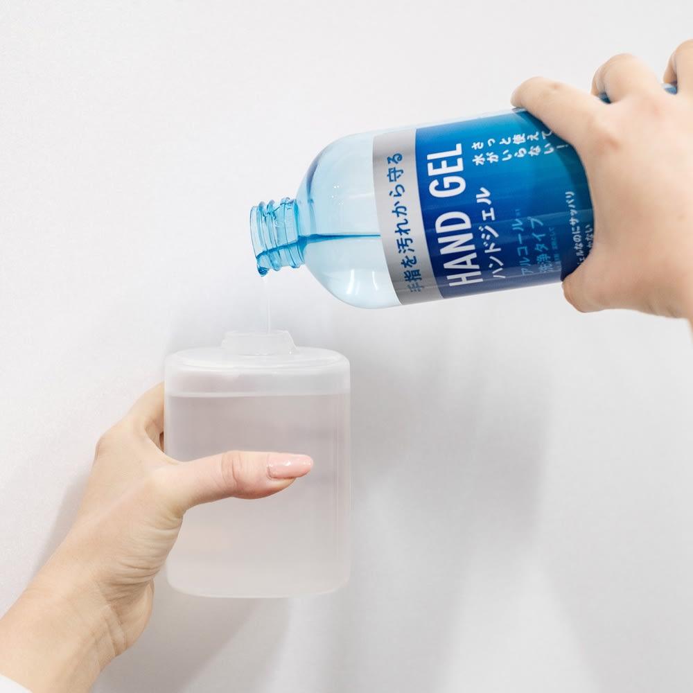 ジェルタイプも対応!アルコール消毒液オートディスペンサー タンクにアルコール消毒液(ジェル)を入れます。(タンクには約八分目までお入れ下さい。)