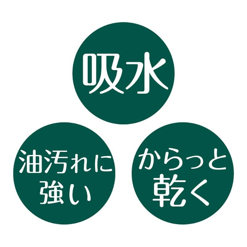 奈良でつくった かや生地ふきん8枚セット