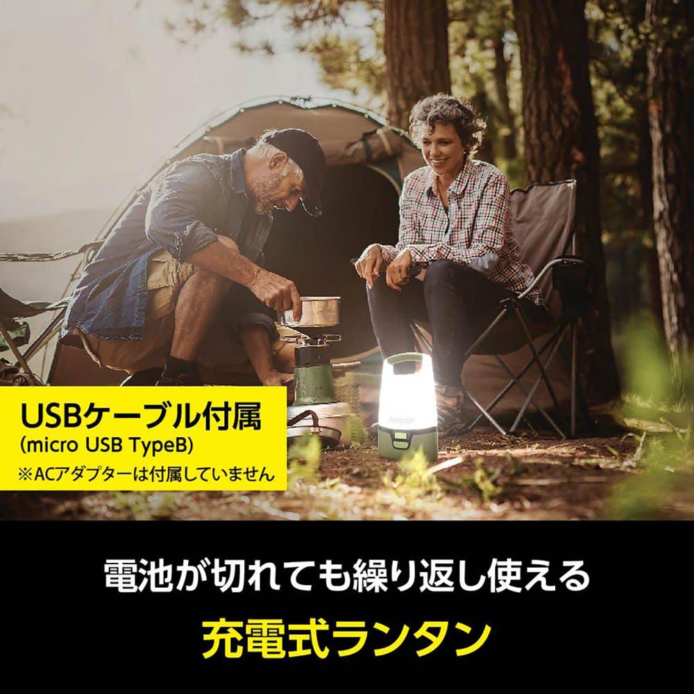 エナジャイザー充電式USBランタン