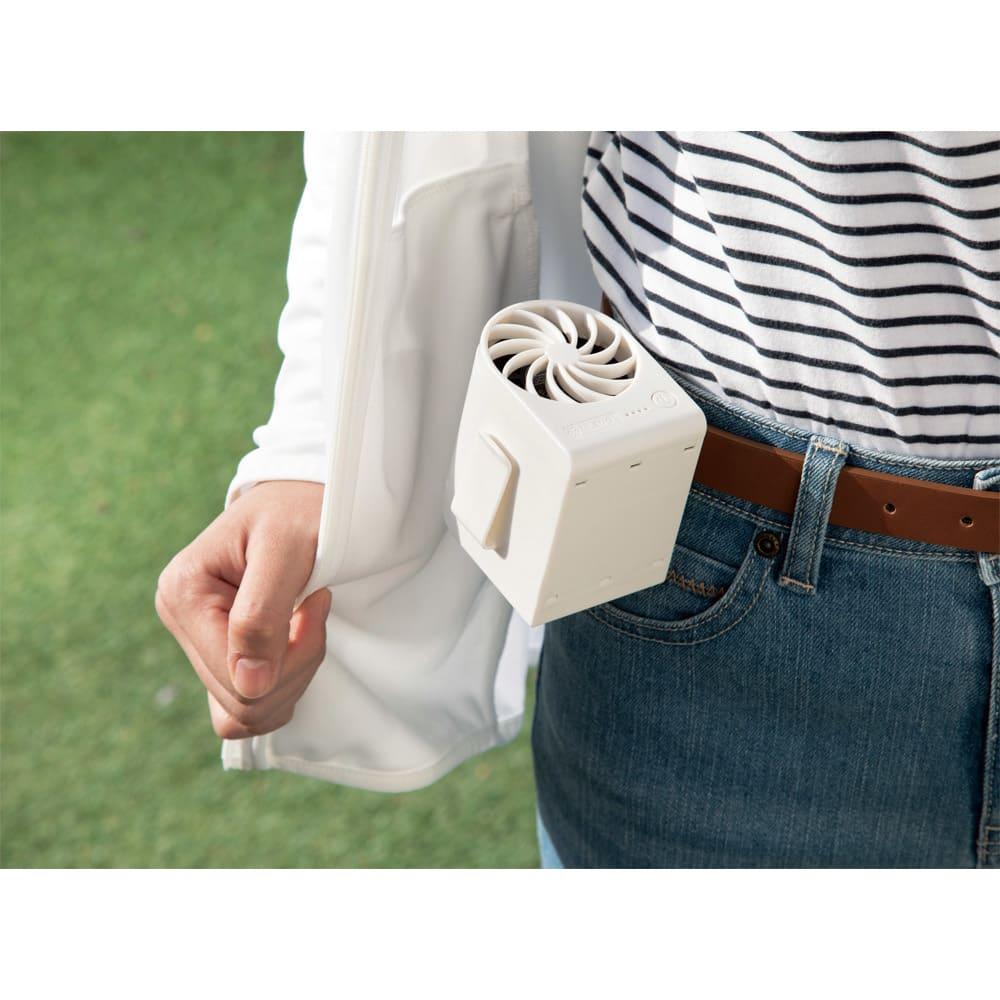 充電式コードレスベルトファン2個組 クリップ付きで衣類の中にも