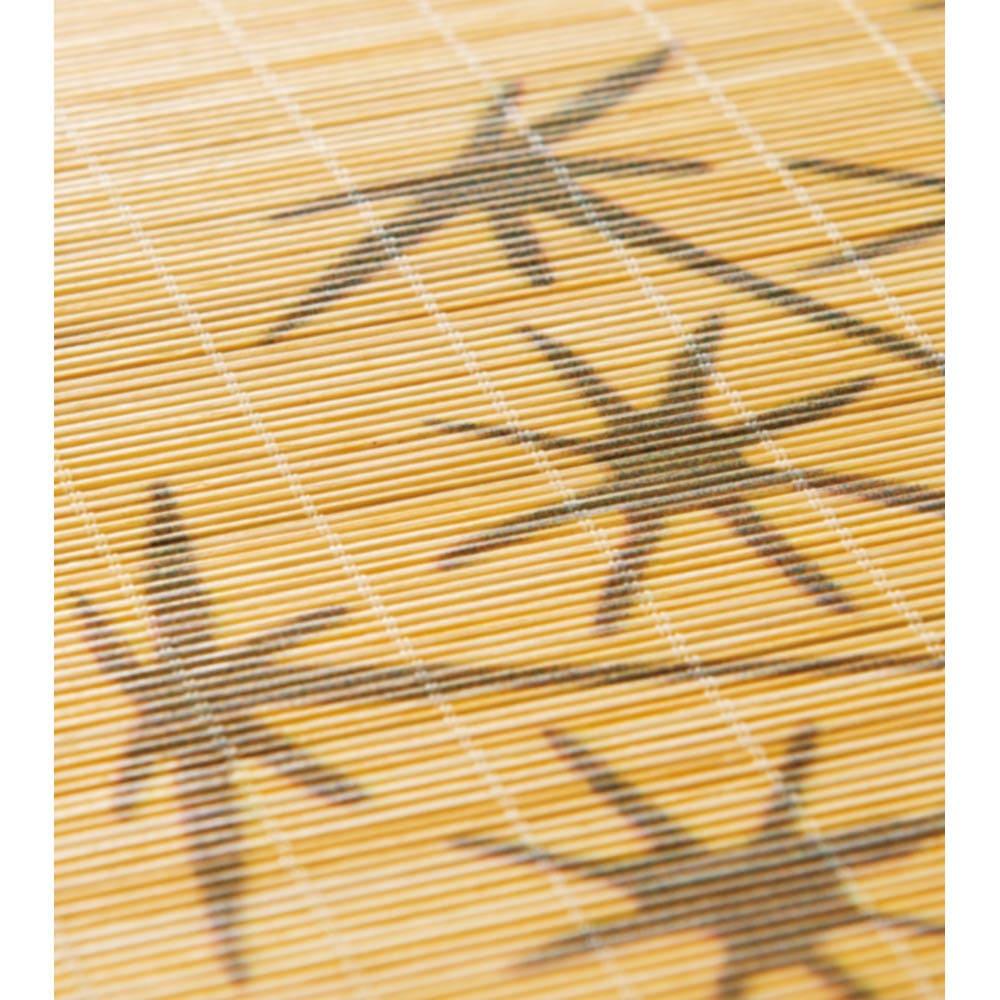 SCANDINAVIAN PATTERN COLLECTION 竹プリントラグ&マット (ア)ブルーグレー
