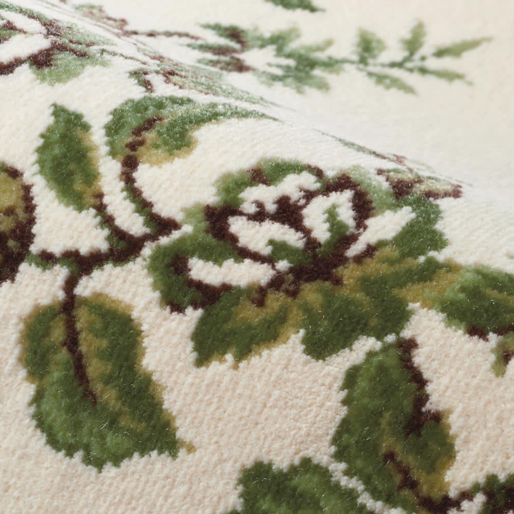 木の実柄抗菌防臭ラグ 見る方向により、色の濃淡が楽しめます。(イ)グリーン系