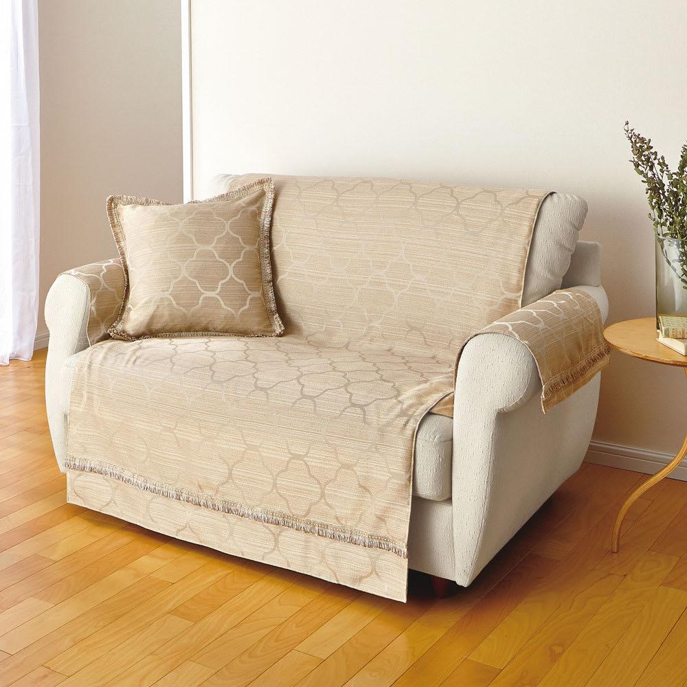 モロッコタイル柄 ジャカード織りソファカバー [アレックス] アーム付きタイプ (ア)ベージュ ※写真は2人掛用です。クッションカバーは別売りです。