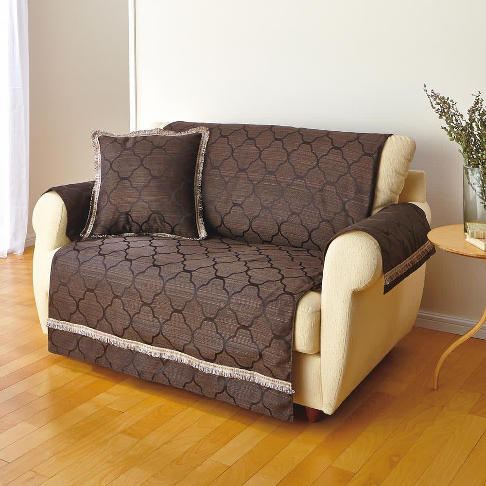 モロッコタイル柄 ジャカード織りソファカバー [アレックス] アーム付きタイプ (エ)ブラウン ※写真は2人掛用です。クッションカバーは別売りです。