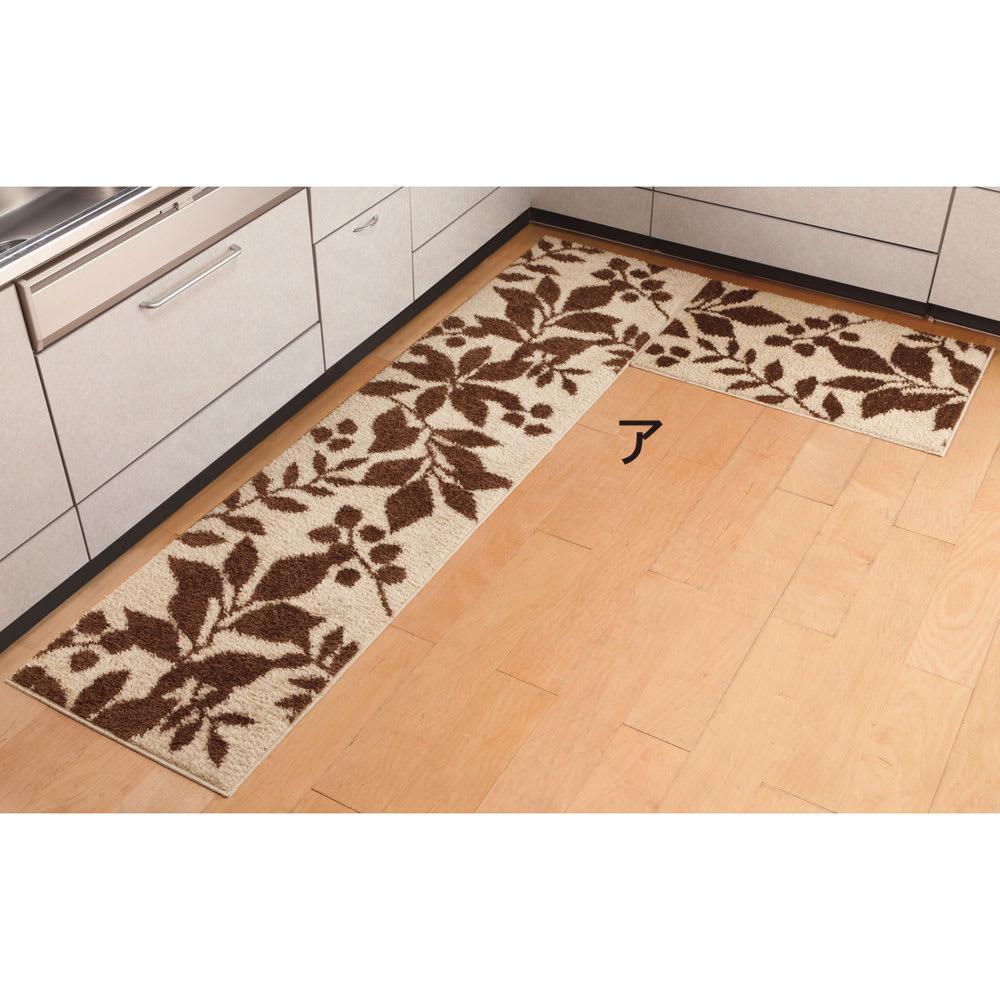 消臭キッチンマット 幅60cm (ア)ブラウン 短いサイズとの組み合わせでL字型キッチンにも。