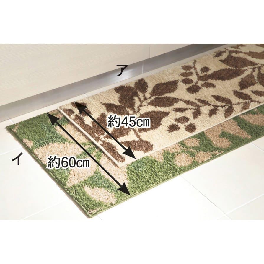 消臭キッチンマット 幅45cm 幅は約45cmと約60cmの2種類。