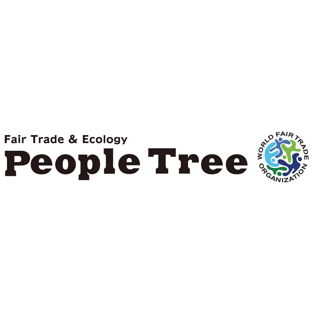 PeopleTree(ピープル・ツリー)オーガニックコットンイエローベッドシーツ