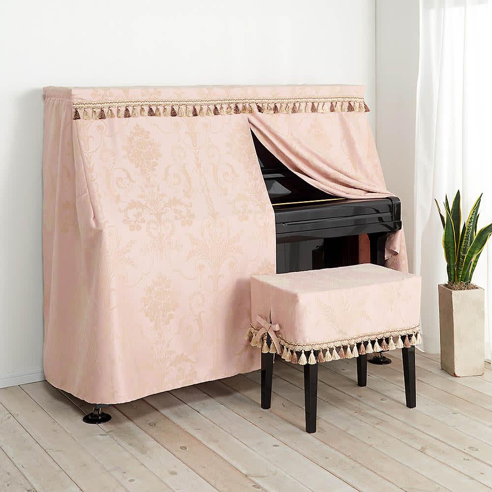 オーナメント ピアノカバー/チェアカバー (ウ)ピンク ※写真はピアノカバー・フルタイプ、チェアカバー・ベンチ用です。