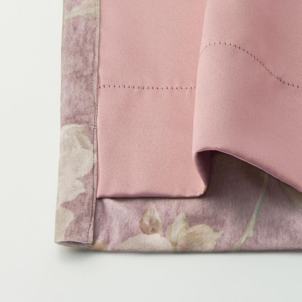 ルーゲル1級遮光遮熱カーテン 2枚組 2枚重ね仕様