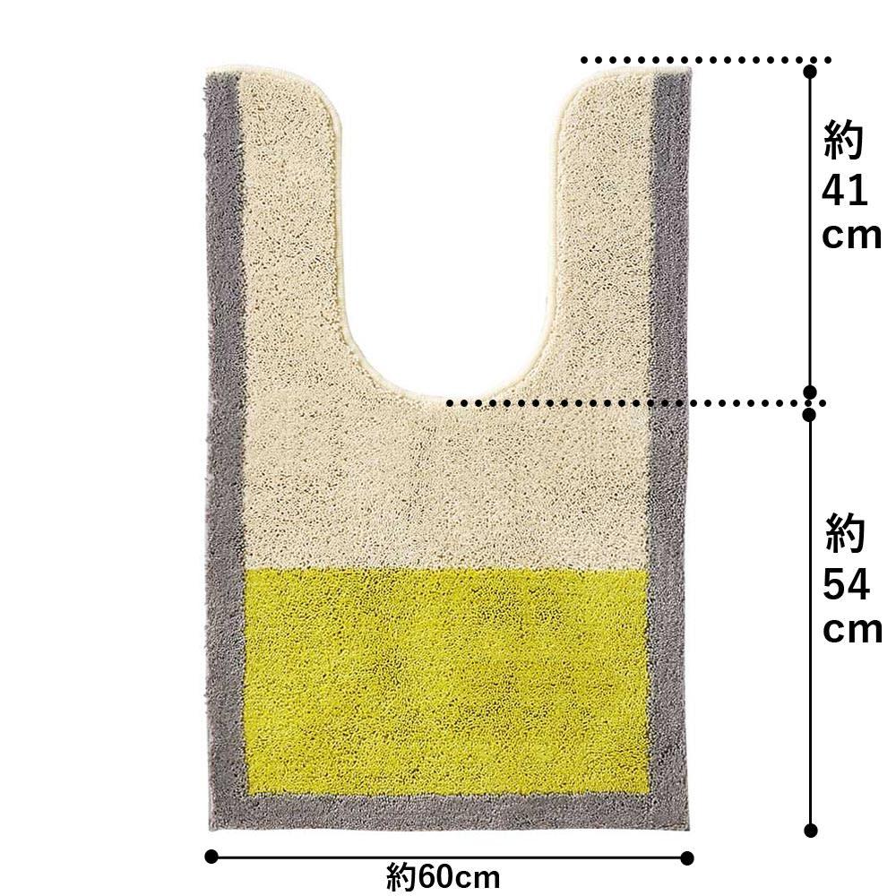 北欧調抗菌防臭吸水トイレタリー フタカバー(洗浄暖房器用)・マットセット 耳長 約41cm 約54cm 約60cm (ア)マスタード系