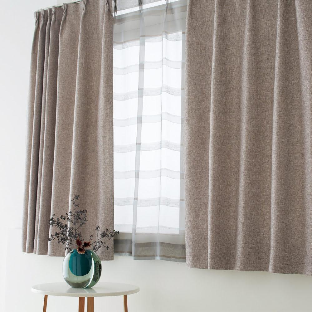 ドレープが美しいツイード調 100サイズカーテン 幅100cm(2枚組) ベージュ ※お届けはカーテンです。
