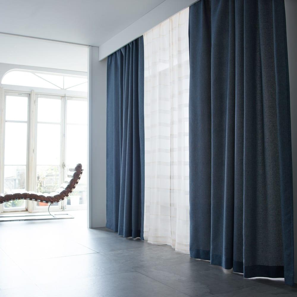 ドレープが美しいツイード調 100サイズカーテン 幅100cm(2枚組) ブルー ※お届けはカーテンです。