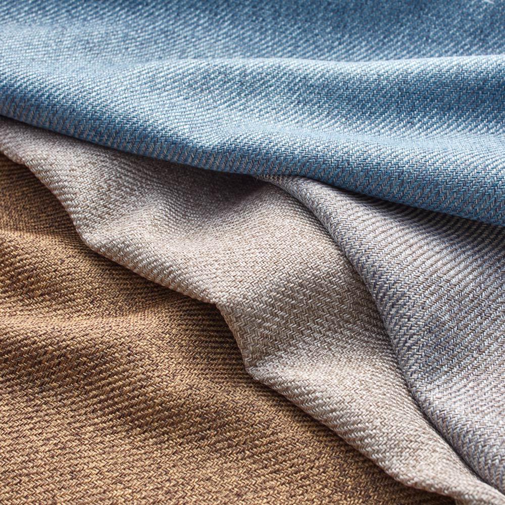 ドレープが美しいツイード調 100サイズカーテン 幅200cm(1枚) 上からブルー、グレーベージュ、ベージュ、ブラウン