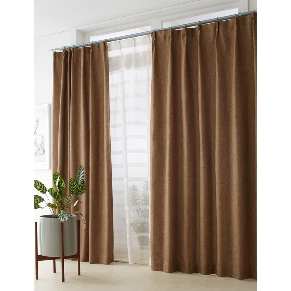 ドレープが美しいツイード調 100サイズカーテン 幅200cm(1枚) ブラウン(WEB限定) ※お届けはカーテンです。