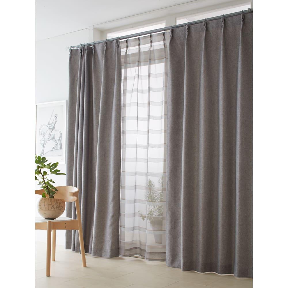 ドレープが美しいツイード調 100サイズカーテン 幅150cm(2枚組) グレーベージュ ※お届けはカーテンです。
