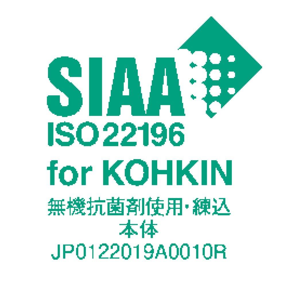 Arrown/アロウン 塩ビキッチンマット SIAAマークは、ISO122196法により評価された結果に基づき、抗菌製品技術協議会ガイドラインで品質管理・情報公開された商品に表示されています。