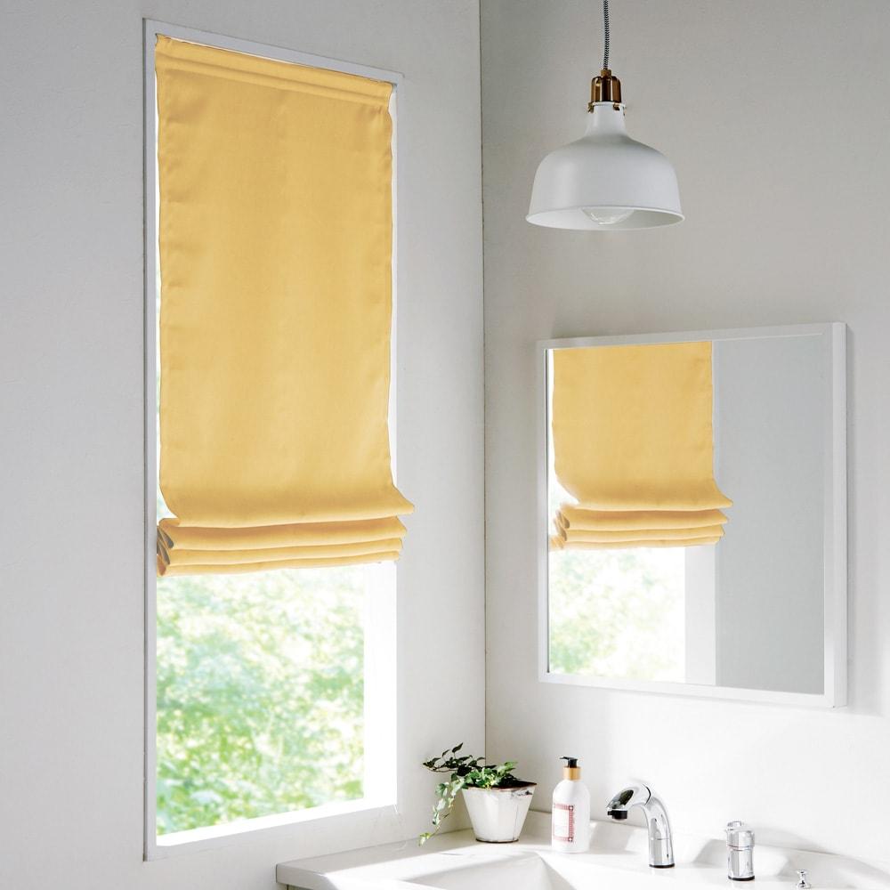 つっぱり式1級遮光防炎ミニシェード (ア)マスタード 洗面所に 簡単設置で光や視線をブロック