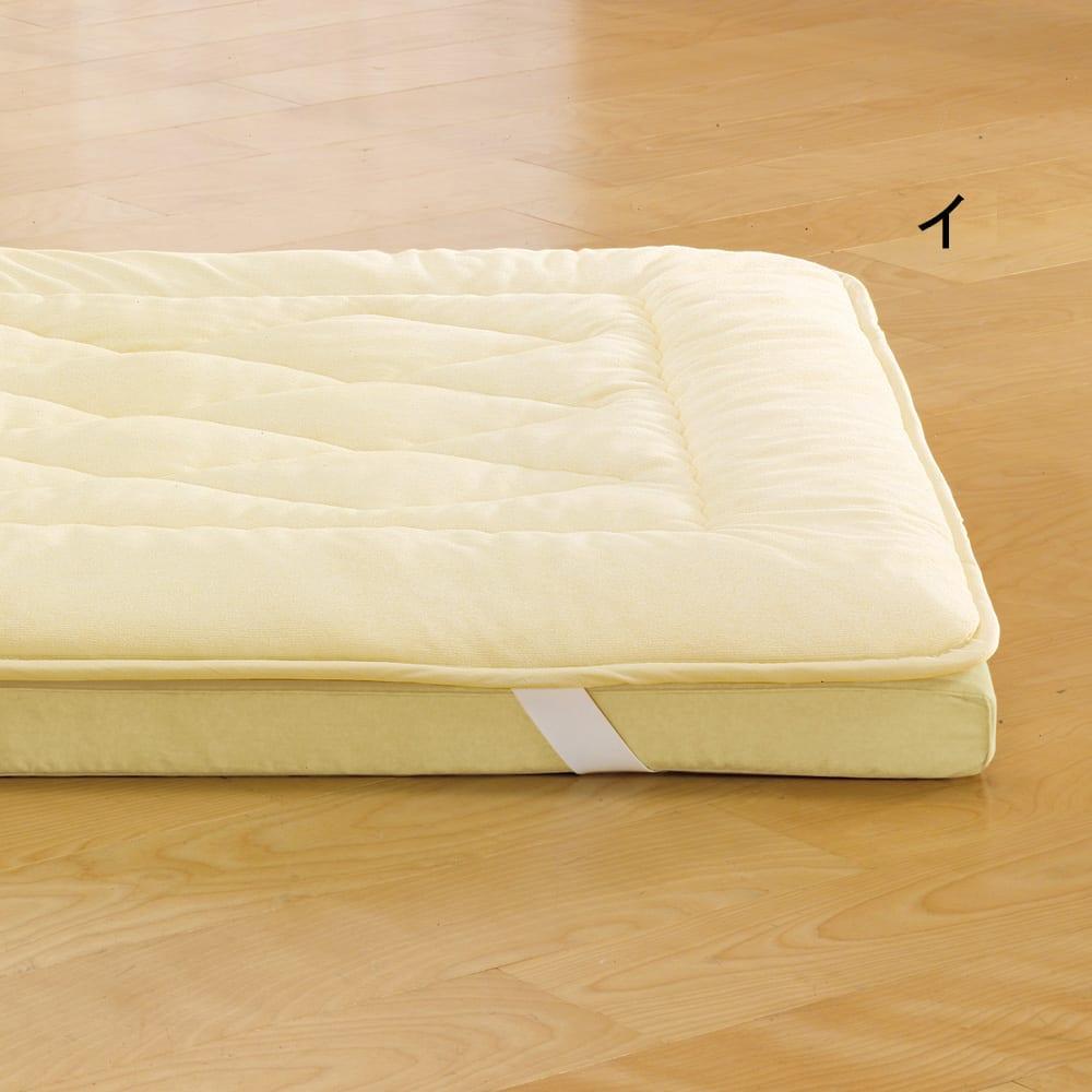 吸汗わたで汗かく夏に最適!麻混吸湿システム敷布団 洗い替え用パッド上層のみ (イ)アイボリー ※パッドのみのお届けとなります。マットレスは含まれません。